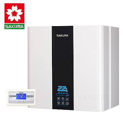 櫻花牌 SH2291 循環預熱智慧水量22L強制排氣熱水器(天然)