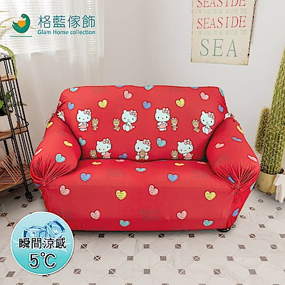 【格藍傢飾】Hello Kitty涼感彈性沙發套2人座-清新紅