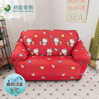 【格藍傢飾】Hello Kitty涼感彈性沙發套3人座-清新紅