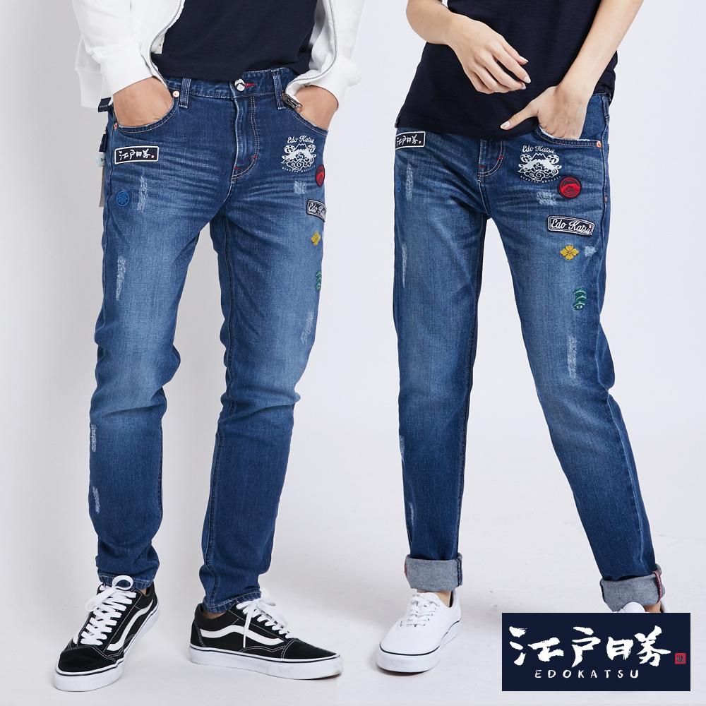 EDWIN EDOKATSU江戶勝 繡章 窄直筒牛仔褲-中性款 石洗藍