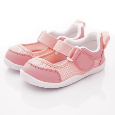 IFME健康機能鞋 透氣室內鞋款 ZE00801粉(中小童段)