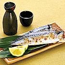 戀戀蚵仔寮 挪威鯖魚片(5片/盒)