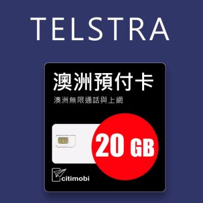 澳洲Telstra電信 - 28天20GB上網與通話預付卡