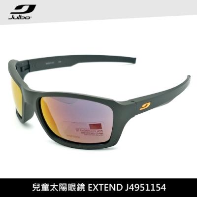 Julbo 兒童太陽眼鏡 EXTEND J4951154 (8-12歲兒童適用)