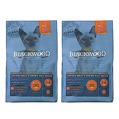柏萊富 室內貓全齡優活配方 (雞肉+糙米) 4磅 兩包組