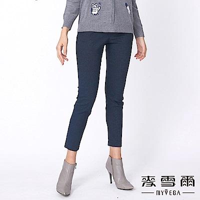 【麥雪爾】都會時尚修身西裝褲-藍