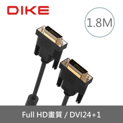 DIKE DLP301 高畫質傳輸DVI公對公訊號連接線-1.8M