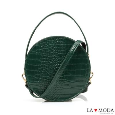 La Moda 時尚百搭設計感蛇紋壓紋漆皮輕巧肩背斜背小圓包(綠)