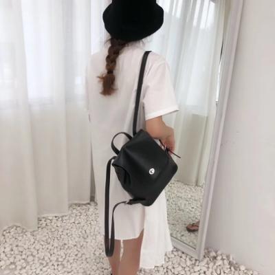 CHARMII CHIC 高級感包簡約軟皮小背包