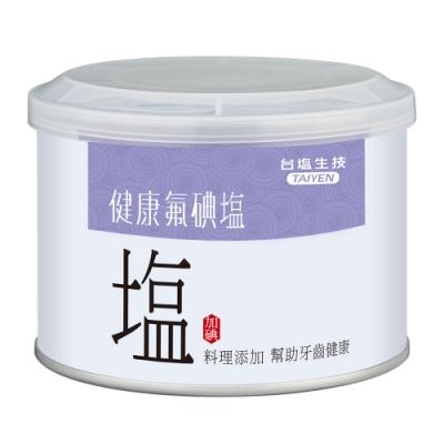 台鹽 健康氟碘鹽(300g)