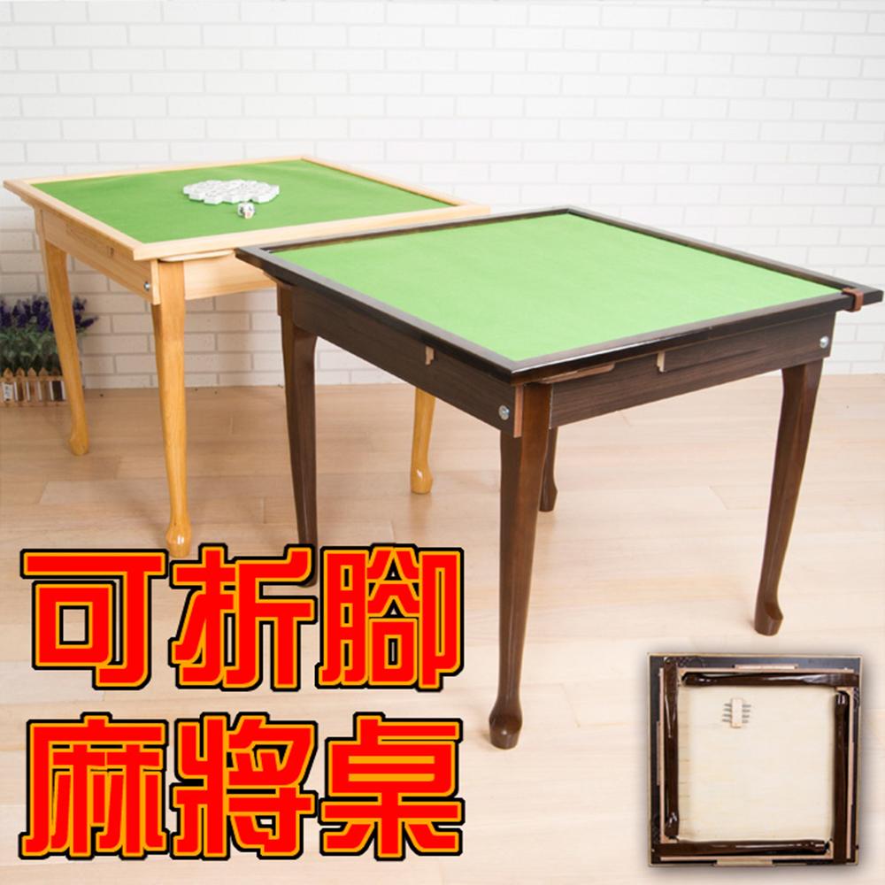 BuyJM金發財實木可折腳麻將桌91x91公分