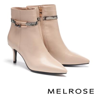 短靴 MELROSE 經典時髦飾釦蛇紋尖頭高跟短靴-米