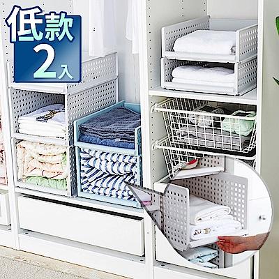 家適帝 日式可疊加免組裝抽取式收納箱 (低款-2入)
