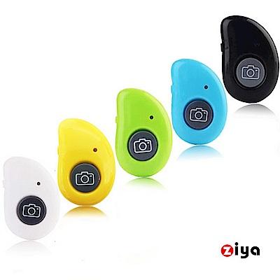 [ZIYA] 智慧型手機專用藍芽自拍神器 心愛情人款