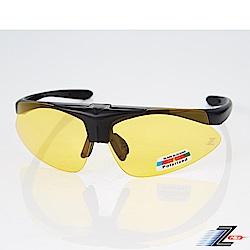 【Z-POLS】新一代頂級可掀 Polarized寶麗來夜用抗UV400增光黃偏光運動眼鏡
