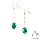 City Diamond引雅 18K天然橢圓祖母綠73分四爪黃K長鏈耳環