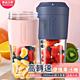 【Csmart+】大容量高轉速隨行果汁機 無線榨汁杯 350ml product thumbnail 2