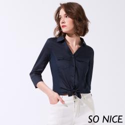 SO NICE簡約七分棉質襯衫