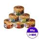 JOY喜樂寵宴-湯貓道之營養燒汁上湯罐系列 85g (24罐組) product thumbnail 1