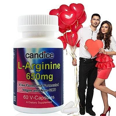 【Candice】康迪斯左旋精胺酸膠囊(60顆/瓶)
