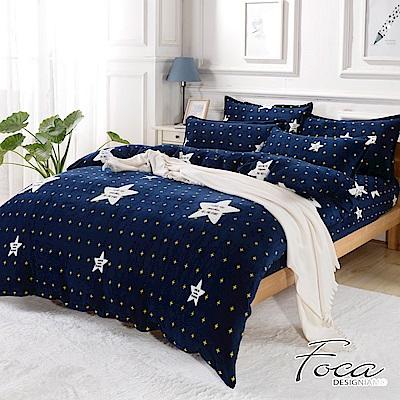 FOCA幸運星   加大舖棉床包-極緻保暖法萊絨四件式兩用毯被套厚包組