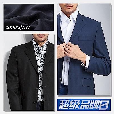 【時時樂】經典商務首選西裝外套(共6款)