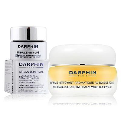 Darphin 朵法 花梨木按摩潔面膏40ml+深海緊緻賦活精華乳霜5ml
