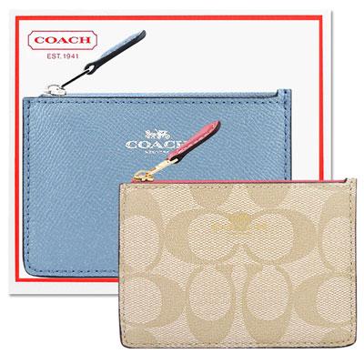 COACH 天空藍色珠光防刮皮革鑰匙零錢包+COACH 蜜桃粉色大C PVC鑰匙零錢包
