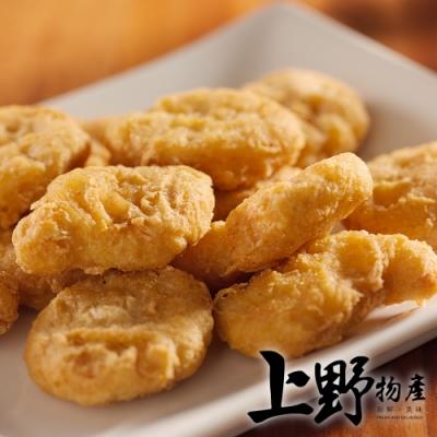 【上野物產】香酥原味麥克雞塊(250g±10%/包)x8包