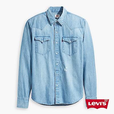Levis 牛仔襯衫 男裝 V形雙口袋