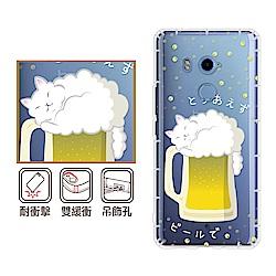 反骨創意 HTC全系列 彩繪防摔手機殼-貓氏料理(貓啤兒)