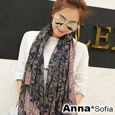 AnnaSofia 摩納秘騰 拷克邊韓國棉圍巾披肩(黑灰粉系)