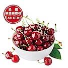 【天天果園】美國華盛頓8.5R櫻桃禮盒1kg x1盒