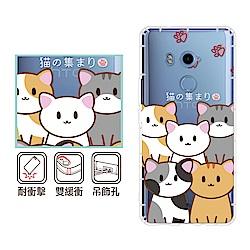 反骨創意 HTC 全系列 彩繪防摔手機殼-Q貓幫系列(Q貓幫)