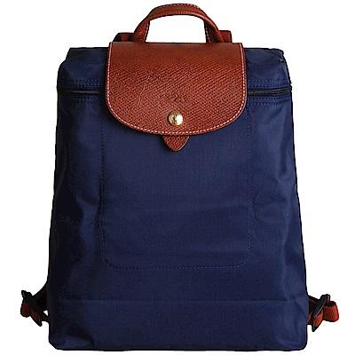 LONGCHAMP 經典Pliage?摺疊款式造型雙肩後背包(藍)
