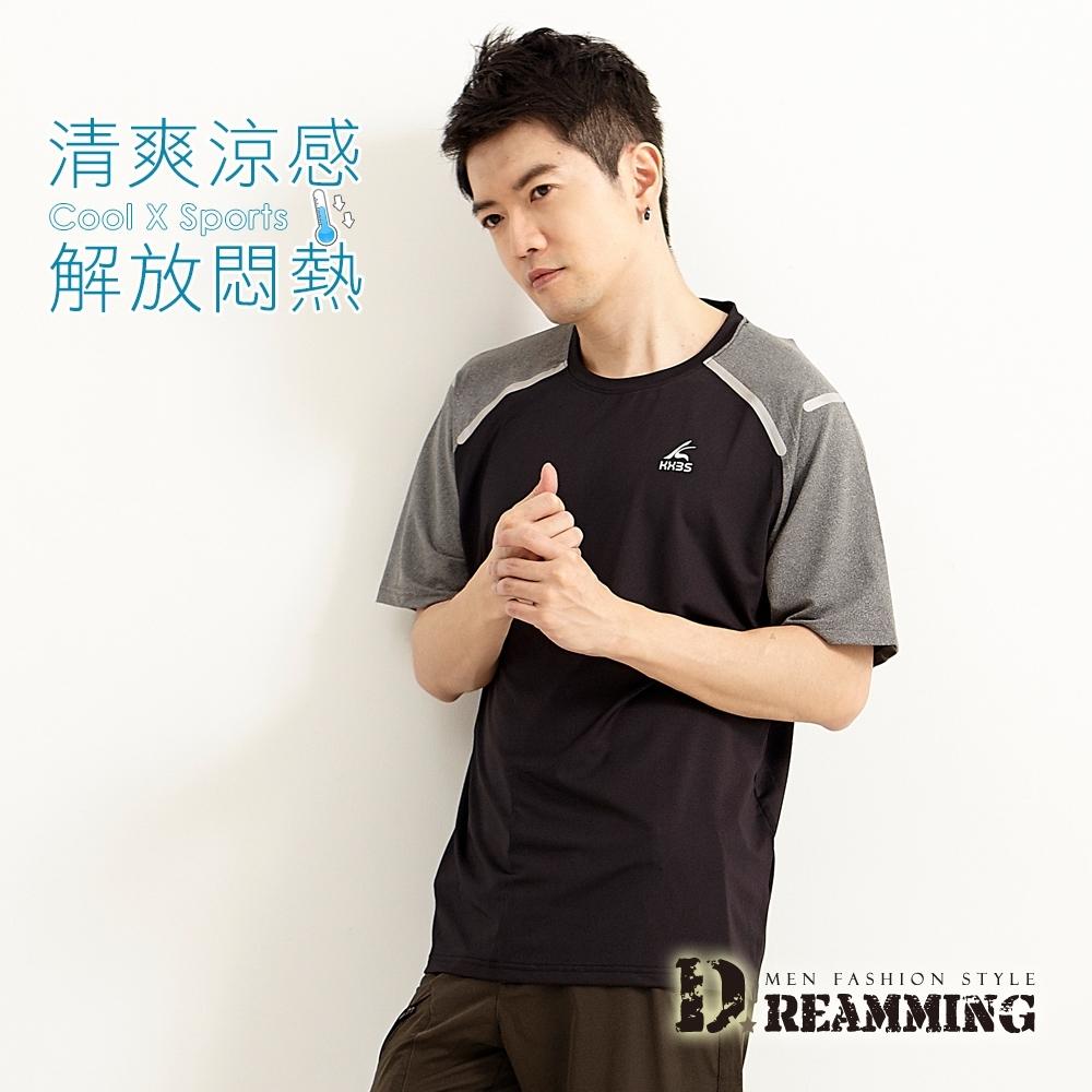 Dreamming 時尚拼色反光彈力圓領運動短T 親膚 涼感 透氣-共二色 (黑色)