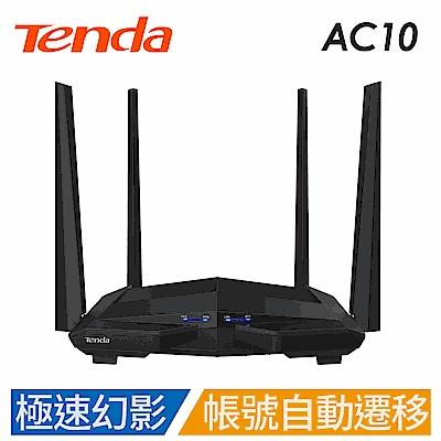 [時時樂] Tenda AC10 AC1200雙頻 Gigabit路由器 幻影戰機