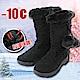 新潮女孩 女新款 時尚中高筒防潑水保暖雪靴_黑 product thumbnail 1