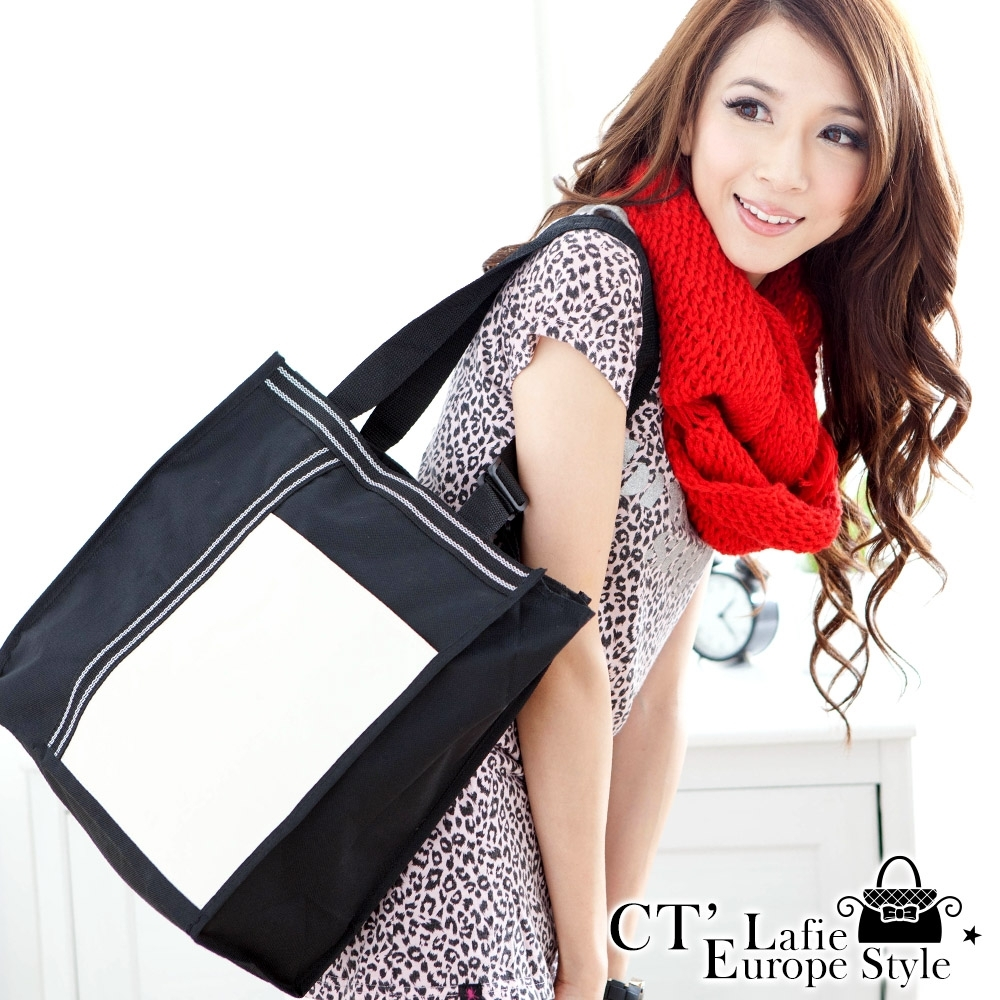 CT Lafie 側背手提袋 時尚黑白雙調式背帶(1入)