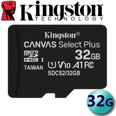 金士頓 32GB 100MB/s microSDHC U1 記憶卡 SDCS2/32G