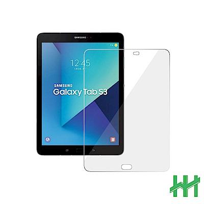 鋼化玻璃保護貼系列 Samsung Galaxy Tab S3 9.7吋(T82...