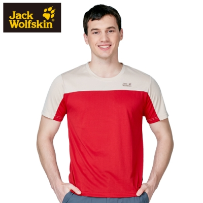 【Jack Wolfskin 飛狼】男 圓領拼色短袖排汗衣  T恤『紅』