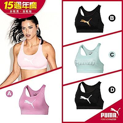 PUMA-女性訓練系列運動內衣-八款可選