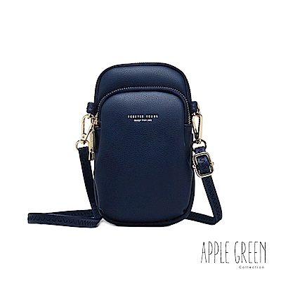 Apple Green 皮革斜背手機包(藍)