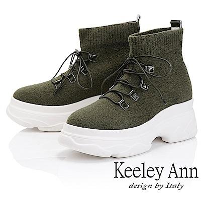 Keeley Ann 時尚潮流~厚底中筒綁帶真皮軟墊休閒鞋(綠色-Ann)