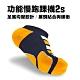 Titan太肯 3雙功能慢跑踝襪 2s_藍黃 product thumbnail 1