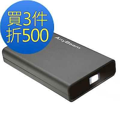 [團購價] AnyBeam任意屏雷射掃描微投影機HD301M1-H2