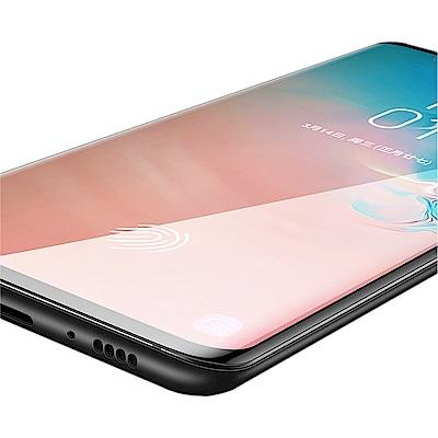 Samsung 三星Galaxy S10+ TPU6.4吋滿版熱彎保護貼保護軟膜(2入組)