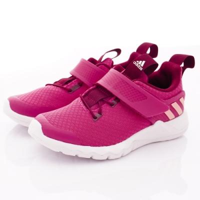 adidas童鞋 RapidaFlex EL- TW7085桃(中大童段)