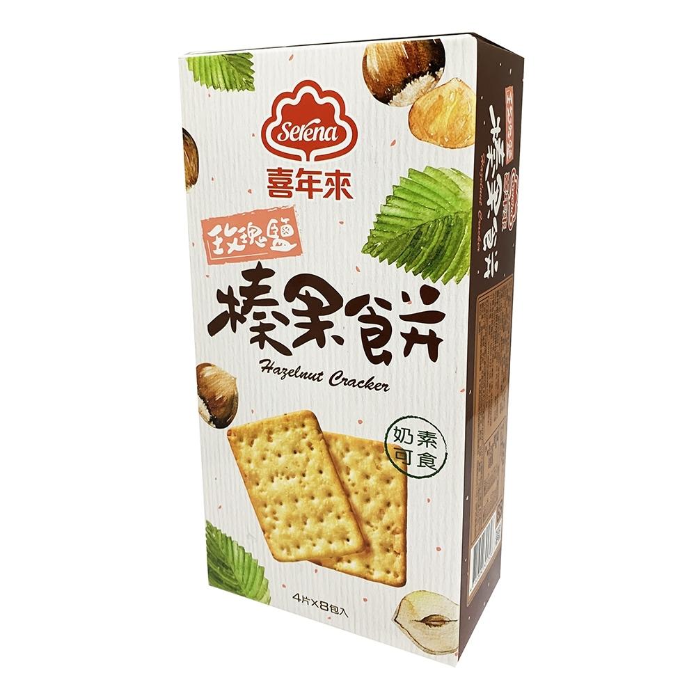 喜年來 玫瑰鹽榛果餅(184g)